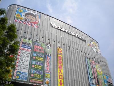 2009081901